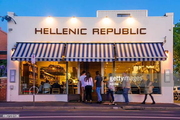 Hellenic Republic by George Calombaris