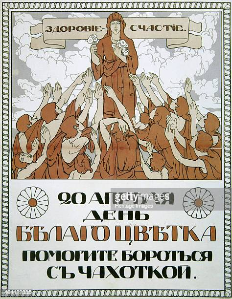 'Help fight against tuberculosis' poster 1910 Found in the collection of the State Museum of History Moscow