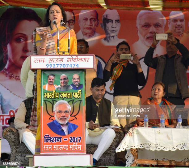 Hema Malini addresses a campaign rally in support of BJP candidate from Modi Nagar Manju Shivach in the upcoming Uttar Pradesh assembly elections on...
