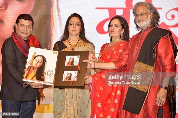 Hema Malini to launch audio of album Main Hoon Meera