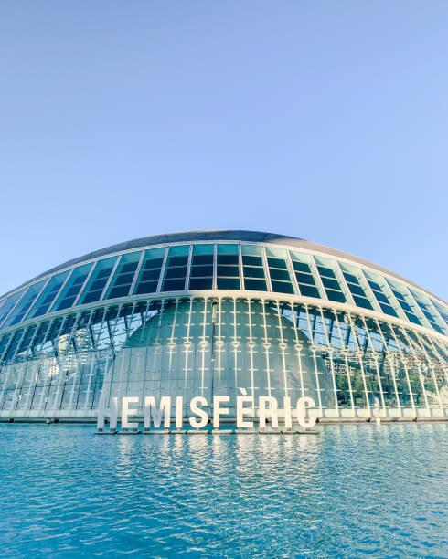L'Hemisfèric, Valencian planetarium and IMAX cinema (City of Arts and Sciences)