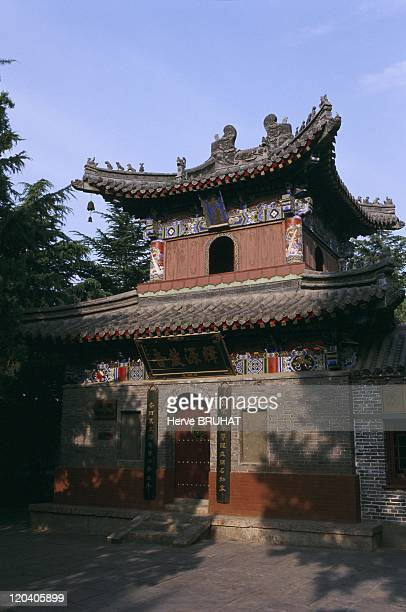Henan in Shaolin, China - The surroundings of Shaolin. Temple of the White Horse . View of the Drum Tower. The Temple of the White Horse towers 13...
