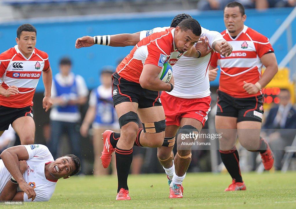 Japan v Tonga - Pacific  Nations Cup : News Photo