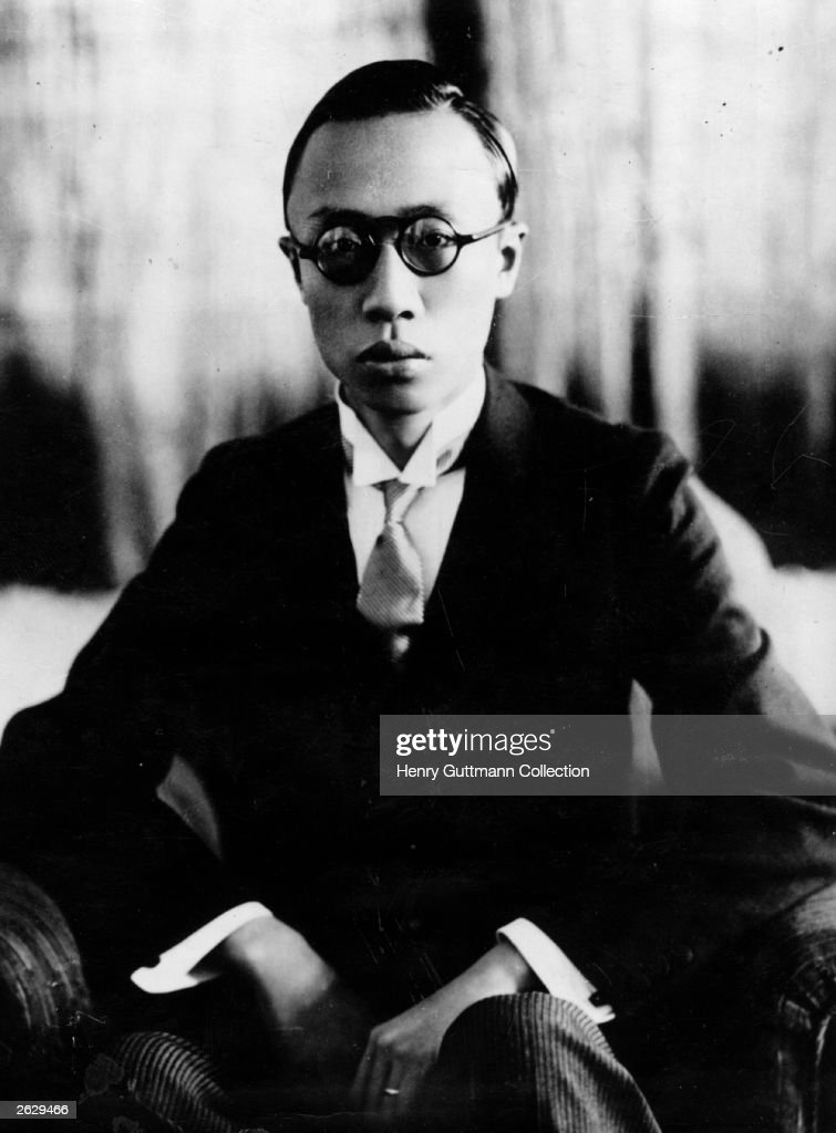 henry puyi Puyi: the last emperor puyi was born on february 7, 1906 in beijing, china as aisin-gioro pu yi he was a writer, known for the last emperor (1987) he died on october 16, 1967.