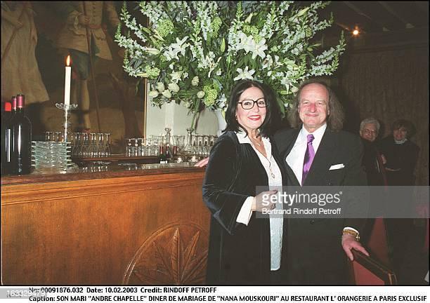 """Her husband """"Andre Chapelle"""" """"Nana Mouskouri"""" wedding dinner at the restaurant """"L'Orangerie"""" in Paris."""