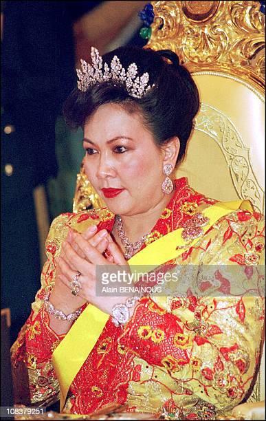 Her majesty Pengiran Isteri Hajah Mariam in Brunei Darussalam on January 01 2001