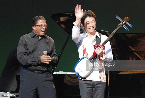 Herbie Hancock and Hiromitsu Agatsuma Shamisen player