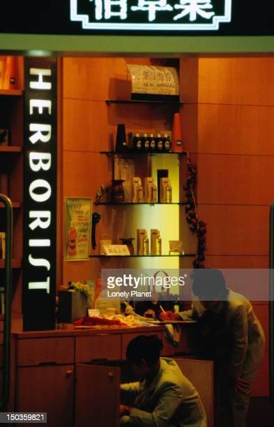 Herborist shop in Dongcheng, Beijing.