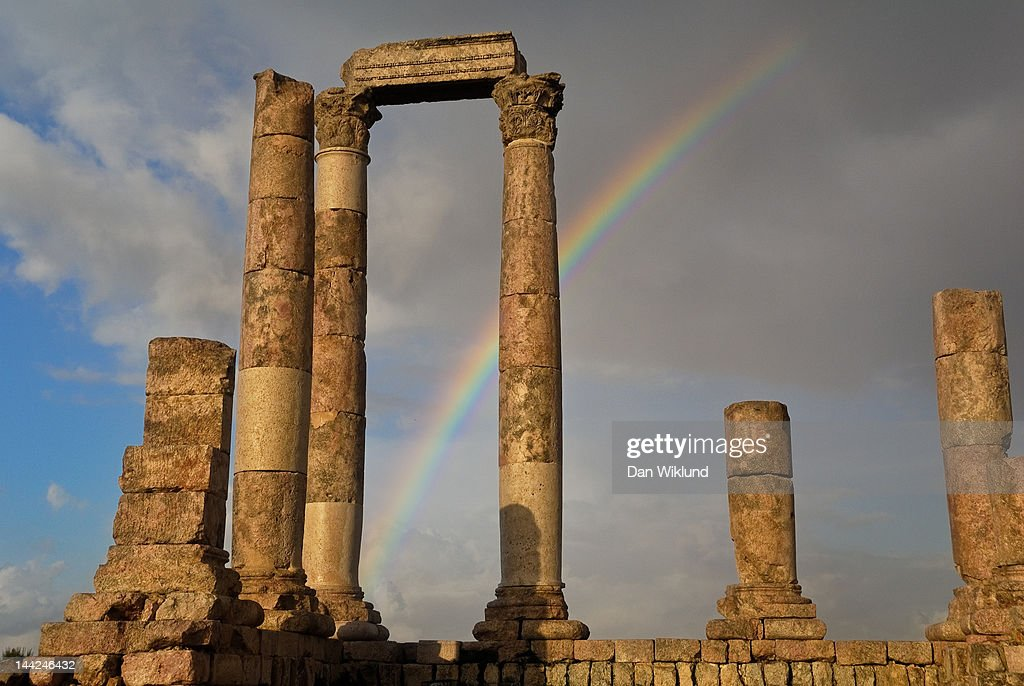 Hercules rainbow : Stock Photo