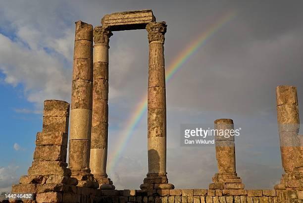 Hercules rainbow