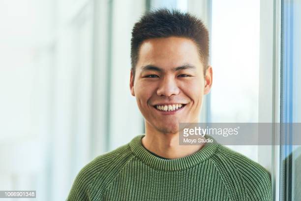he's one cool guy - zoom in stock photos and pictures