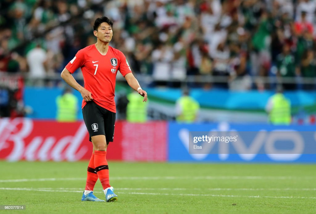 Korea Republic v Mexico: Group F - 2018 FIFA World Cup Russia : News Photo