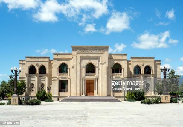 Heydar Aliyev center, Ismayilli, Azerbaijan