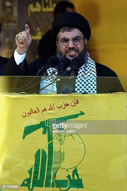 Hezbollah chief Sheikh Hassan Nasrallah gives a speech during a rally marking Jerusalem Day in Baalbek eastern Lebanon 12 November 2004 Nasrallah...