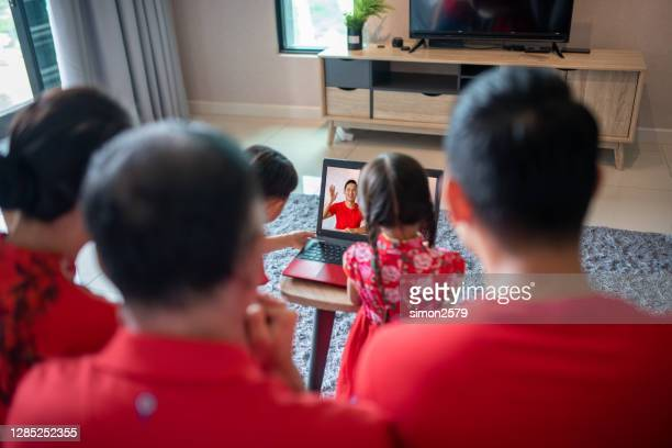 hi mom, happy chinese new year and gong xi fa cai! - chinese new year stock pictures, royalty-free photos & images