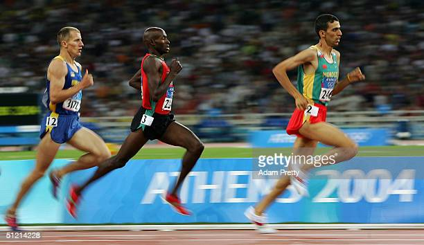 Hicham El Guerrouj of Morocco competes in the men's 1500 metre final on August 24 2004 during the Athens 2004 Summer Olympic Games at the Olympic...