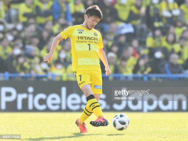 Hidakazu Otani of Kashiwa Reysol in action during the JLeague J1 match between Kashiwa Reysol and Cerezo Osaka at Sankyo Frontier Kashiwa Stadium on...