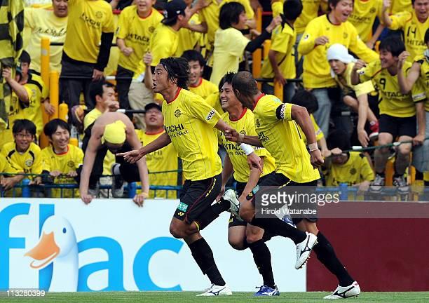 Hideaki Kitajima celebrates the second goal during J.League match between Kashiwa Reysol and Ventforet Kofu at Hitachi Kashiwa Soccer Stadium on...