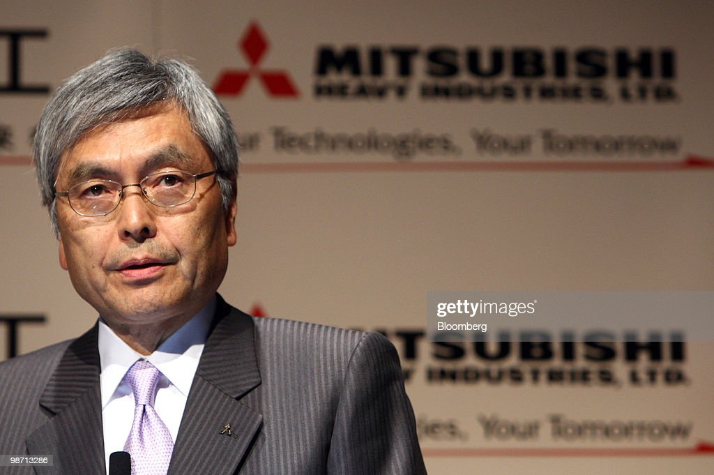 Mitsubishi Heavy President Holds News Conference