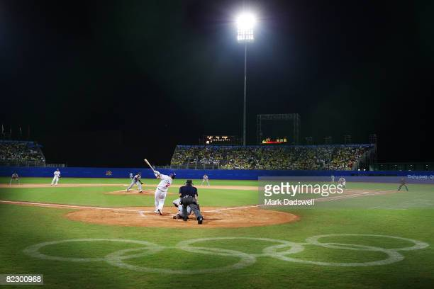 Hideaki Wakui of Japan throws a pitch to Lin Chih-Sheng of the Chinese Taipei during their preliminary baseball game at the Wukesong Baseball Field...