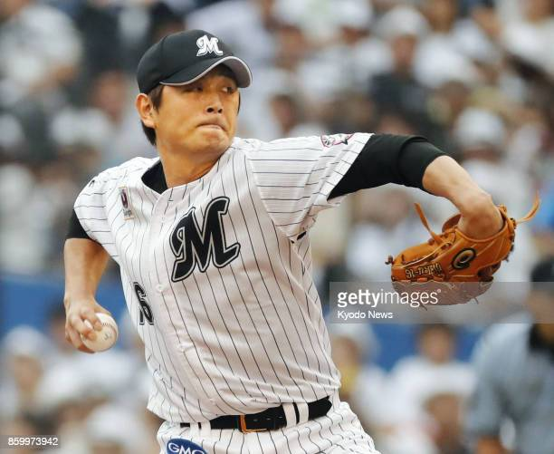 Hideaki Wakui of the Lotte Marines pitches against the Seibu Lions at Zozo Marine Stadium in Chiba Japan on Aug 12 2017 Wakui could make himself...