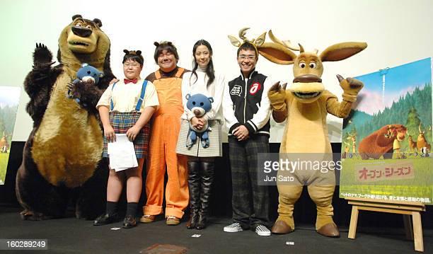 Hidehiko Ishizuka, Takane Hosoyama, Yoshino Kimura and Noroto Yashima