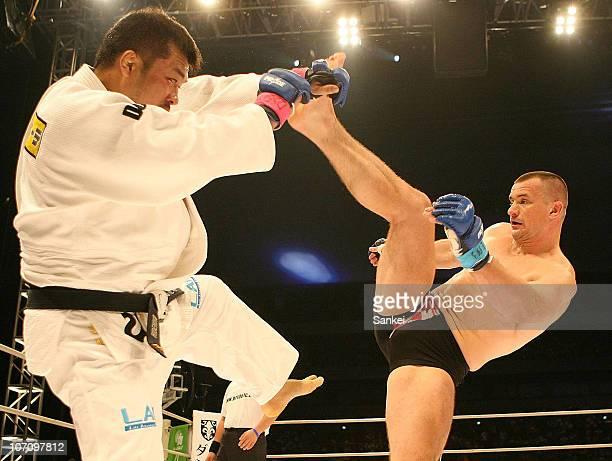 Hidehiko Yoshida of Japan and Mirko Cro Cop Filipovic of Croatia during the Pride Openweight Grand Prix 2006 at Saitama Super Arena on July 1 2006 in...