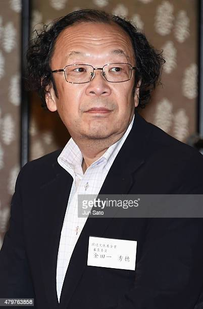 Hideho Kindaichi attends the Hoso Bunka Foundation Prize on July 7 2015 in Tokyo Japan