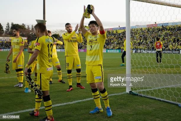 Hidekazu Otani and Kashiwa Reysol players applaud supporters after the JLeague J1 match between Kashiwa Reysol and Sanfrecce Hiroshima at Hitachi...