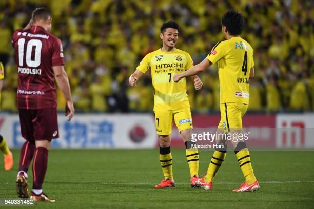 Hidekazu Otani and Shinnosuke Nakatani of Kashiwa Reysol celebrate the win during the JLeague J1 match between Kashiwa Reysol and Vissel Kobe at...