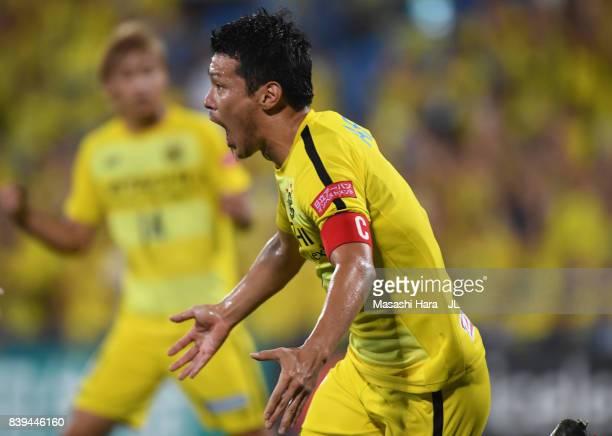 Hidekazu Otani of Kashiwa Reysol celebrates scoring his side's first goal during the JLeague J1 match between Kashiwa Reysol and Albirex Niigata at...