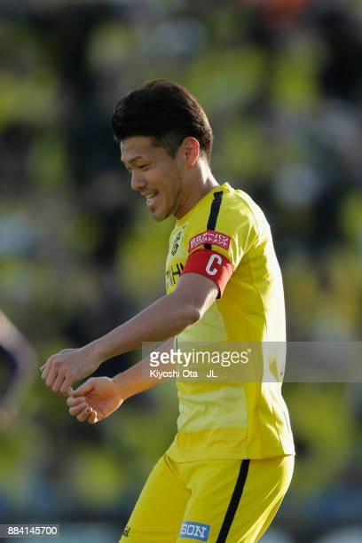 Hidekazu Otani of Kashiwa Reysol celebrates scoring the opening goal during the JLeague J1 match between Kashiwa Reysol and Sanfrecce Hiroshima at...