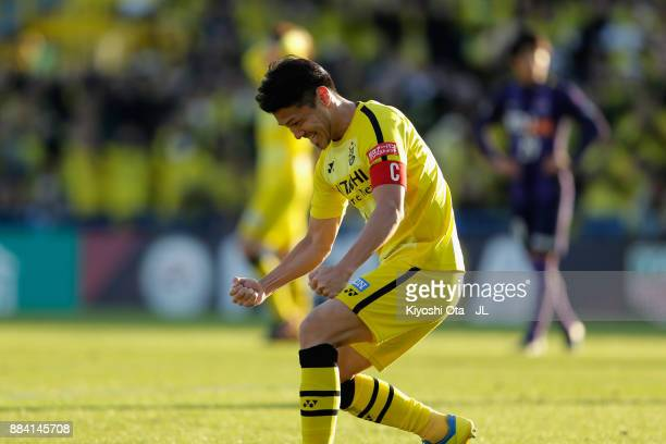 Hidekazu Otani of Kashiwa Reysol celebrates scoring the opening goal during the JLeague J1 match between Kashiwa Reysol and Sanfrecce Hiroshima at...