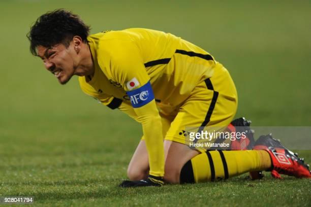 Hidekazu Otani of Kashiwa Reysol gestures during the AFC Champions League Group E match between Kashiwa Reysol and Kitchee at Sankyo Frontier Kashiwa...
