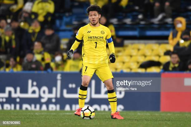 Hidekazu Otani of Kashiwa Reysol in action during the AFC Champions League Group E match between Kashiwa Reysol and Kitchee at Sankyo Frontier...