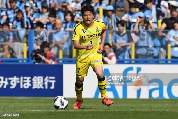 Hidekazu Otani of Kashiwa Reysol in action during the JLeague J1 match between Kashiwa Reysol and Kawasaki Frontale at Sankyo Frontier Kashiwa...