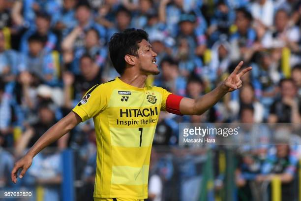 Hidekazu Otani of Kashiwa Reysol looks on during the JLeague J1 match between Kashiwa Reysol and Kawasaki Frontale at Sankyo Frontier Kashiwa Stadium...