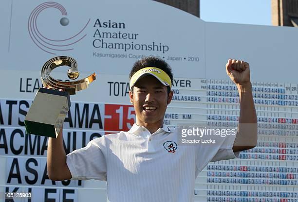 Hideki Matsuyama of Japan celebrates after winning the 2010 Asian Amateur Championship at Kasumigaseki Country Club on October 10, 2010 in Kawagoe...