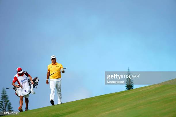 Hideki Matsuyama of Japan is seen on the 15th hole during the final round of the Sentry Tournament of Champions at Plantation Course at Kapalua Golf...