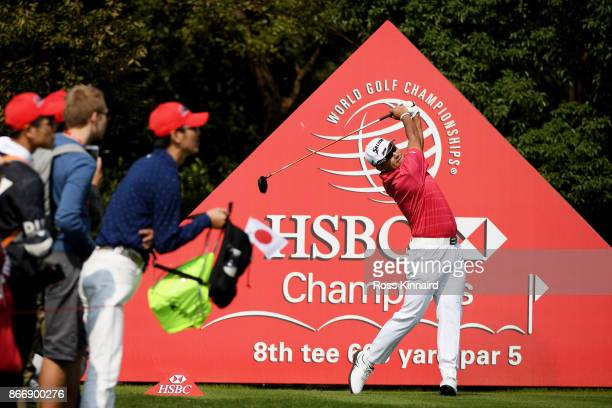 Hideki Matsuyama of Japan plays his shot from the eighth tee during the second round of the WGC - HSBC Champions at Sheshan International Golf Club...