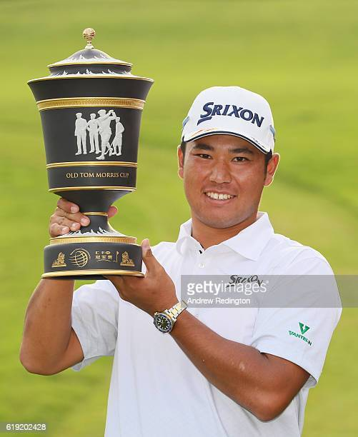 Hideki Matsuyama of Japan poses with the trophy after winning the WGC HSBC Champions at Sheshan International Golf Club on October 30 2016 in...