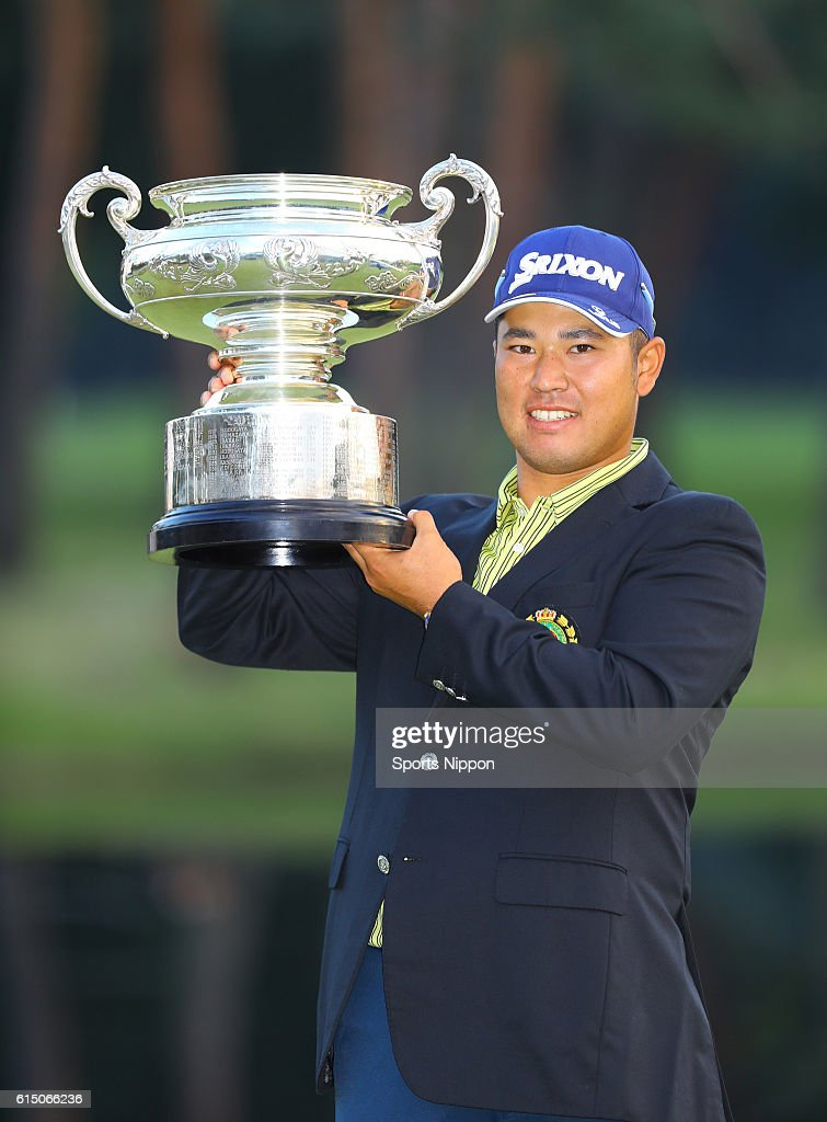 Japan Open Golf Championship - Day 4 : News Photo