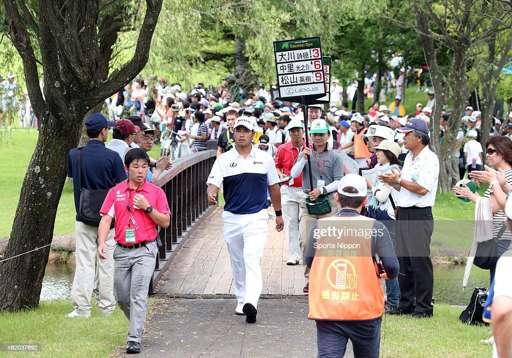 Dunlop Srixon Fukushima Open - Day 3 : News Photo
