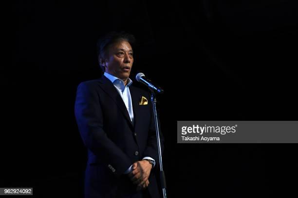 Hideki Okamura president of Japan eSports Union speaks during the eSports Asian Games Japan Qualifying at LFS Ikebukuro on May 27 2018 in Tokyo Japan...