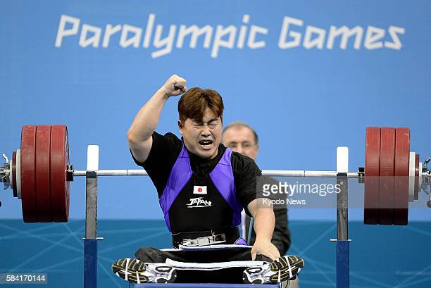 Hideki Oodo of Japan celebrates after his third lift at 191 kg in the Men's 825 kg Powerlifting on day 6 on September 4 2016 in London England