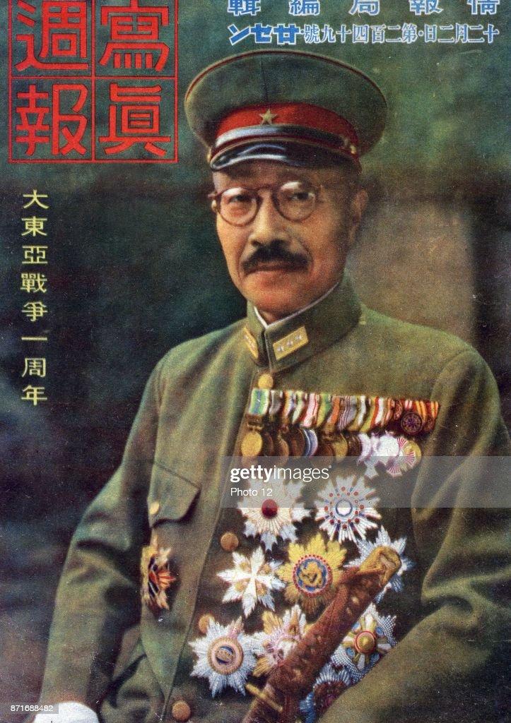 Hideki Tojo, Prime Minister of...