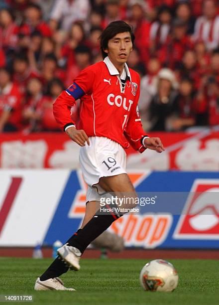 Hideki Uchidate of Urawa Red Diamonds in action during the JLeague match between Urawa Red Diamonds and Tokyo Verdy 1969 at Komaba Stadium on...