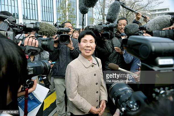 Hideko Hakamada , the elder sister of death row inmate Iwao Hakamada speaks to media reporters after the Shizuoka District Court accepted a request...