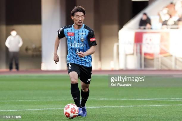 Hidemasa Morita of Kawasaki Frontale in action during the 100th Emperor's Cup final between Kawasaki Frontale and Gamba Osaka at the National Stadium...