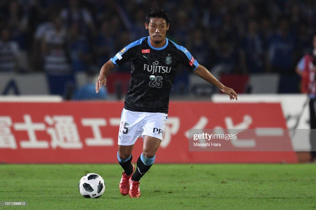 Kawasaki Frontale v Yokohama F.Marinos - J.League J1 : Nyhetsfoto